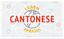 Learn Cantonese Survival Phrases with CantoneseClass101.com