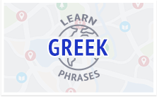 Learn Greek Survival Phrases with GreekPod101.com