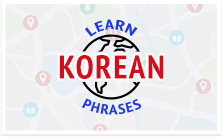 Learn Korean Survival Phrases with KoreanClass101.com